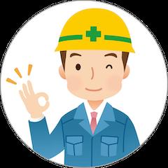 気軽に申し込みができる内容と様々なハウス メーカー・工務店をご紹介していることから 利用実績は2万件以上となっております。