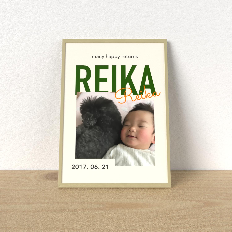 mock_reika-現在のビュー.png