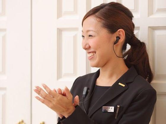 1009-staff-thumb-560xauto-28936.jpg