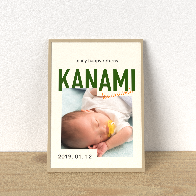 nameposter_kanami-現在のビュー.png