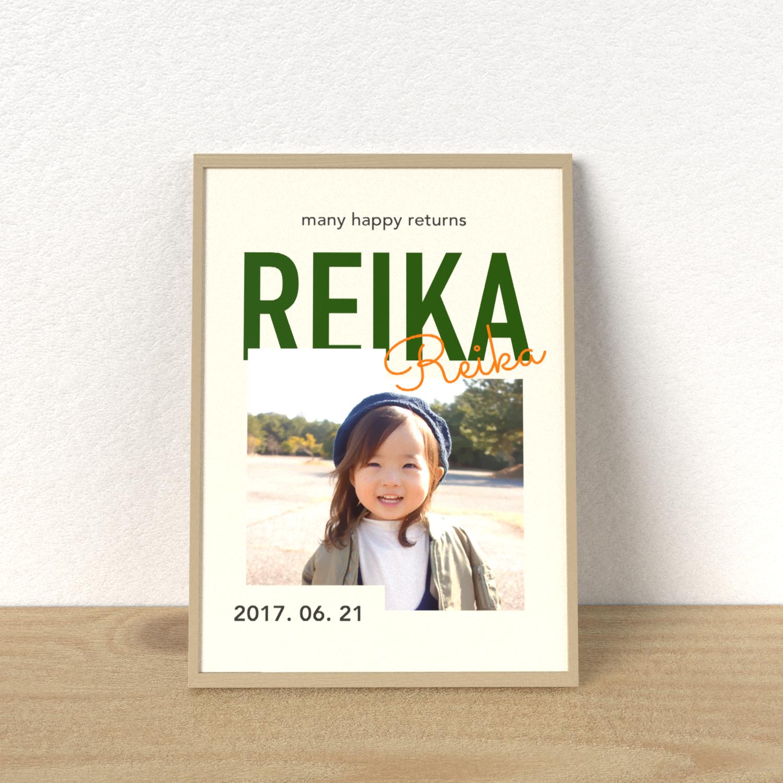 f_nameposter_reika-現在のビュー.png