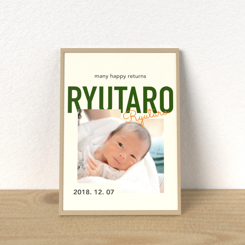f_nameposter_ryutaro-現在のビュー.png