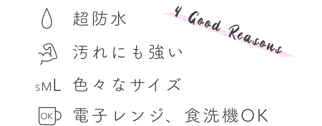 B_解説.png