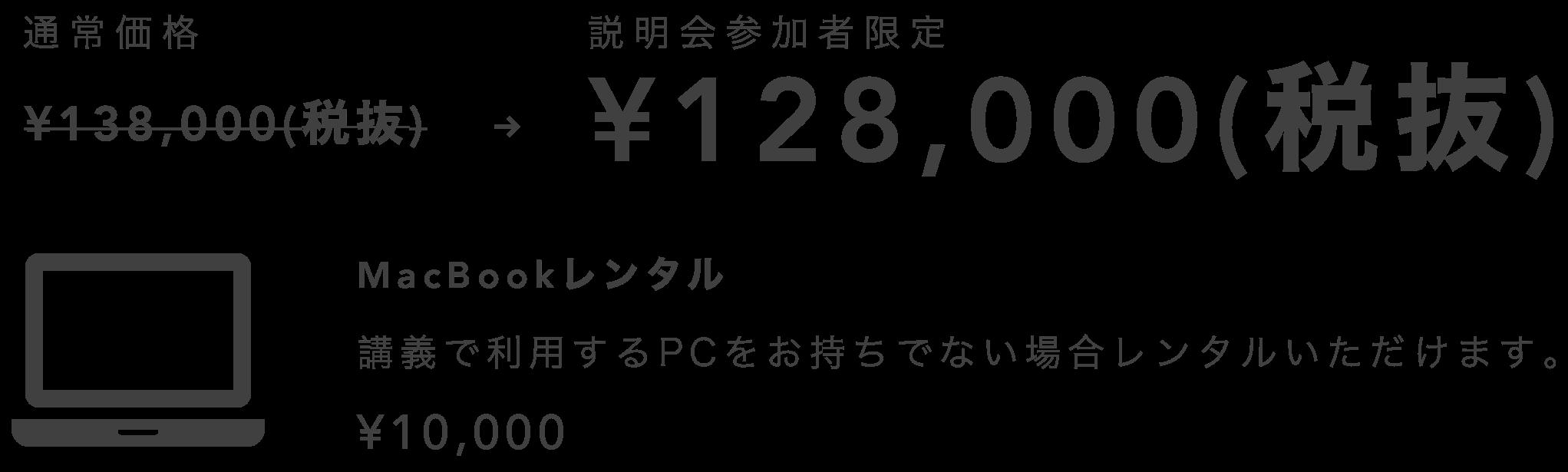 mgc_04.png