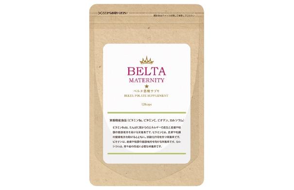 - 葉酸400㎍含め、妊活に必要な栄養をバランス良く配合してるだけでなく、綺麗なままでいたい女性のため、コラーゲンやヒアルロン酸を配合しているのがベルタ葉酸サプリの特徴です。日本産、無添加だから安心して続けられる。つわりの時にも飲みやすい形・大きさを追求してるから、安心して飲めます。せっかく葉酸サプリを飲むなら、キレイも意識したいママにおすすめです。ベルタ葉酸サプリ定期便通常¥5,980が初回のみ¥1,980から始められるお得な定期便