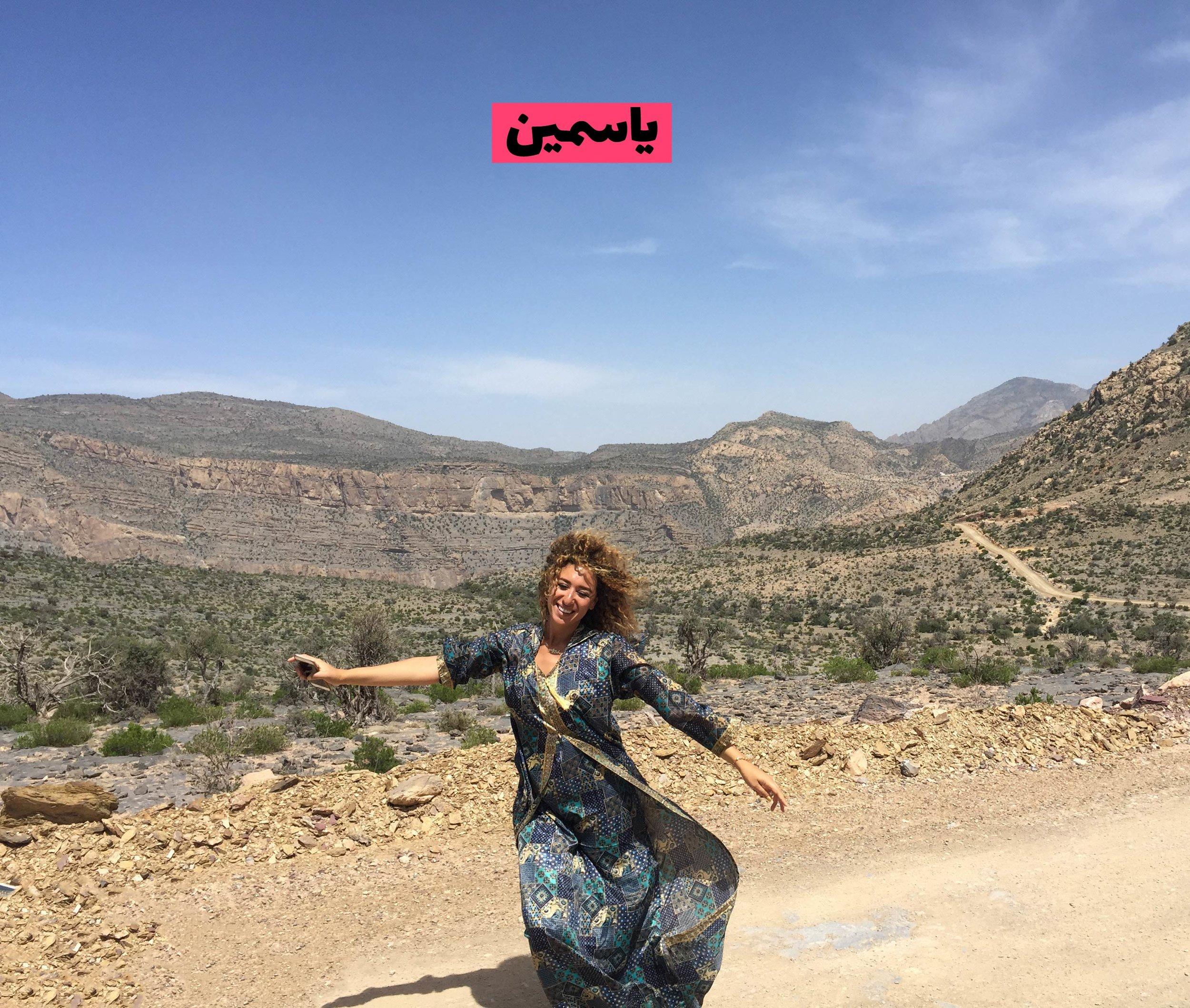 Photo credit goes to my  husband    Omar Shoukri   | Location -  Shams Mountain Oman