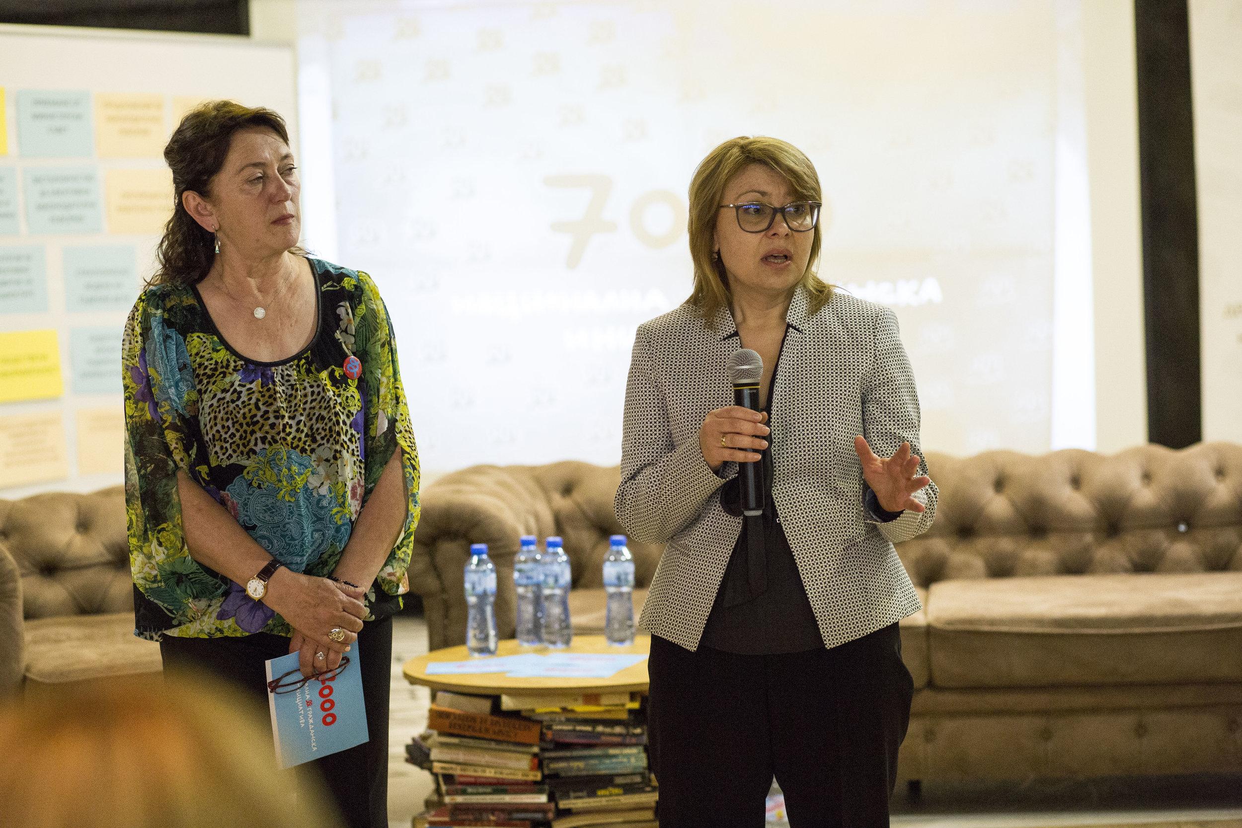 Вергиния Мичева - съдия и бивш заместник-министър на правосъдието, обществен застъпник на инициативата.