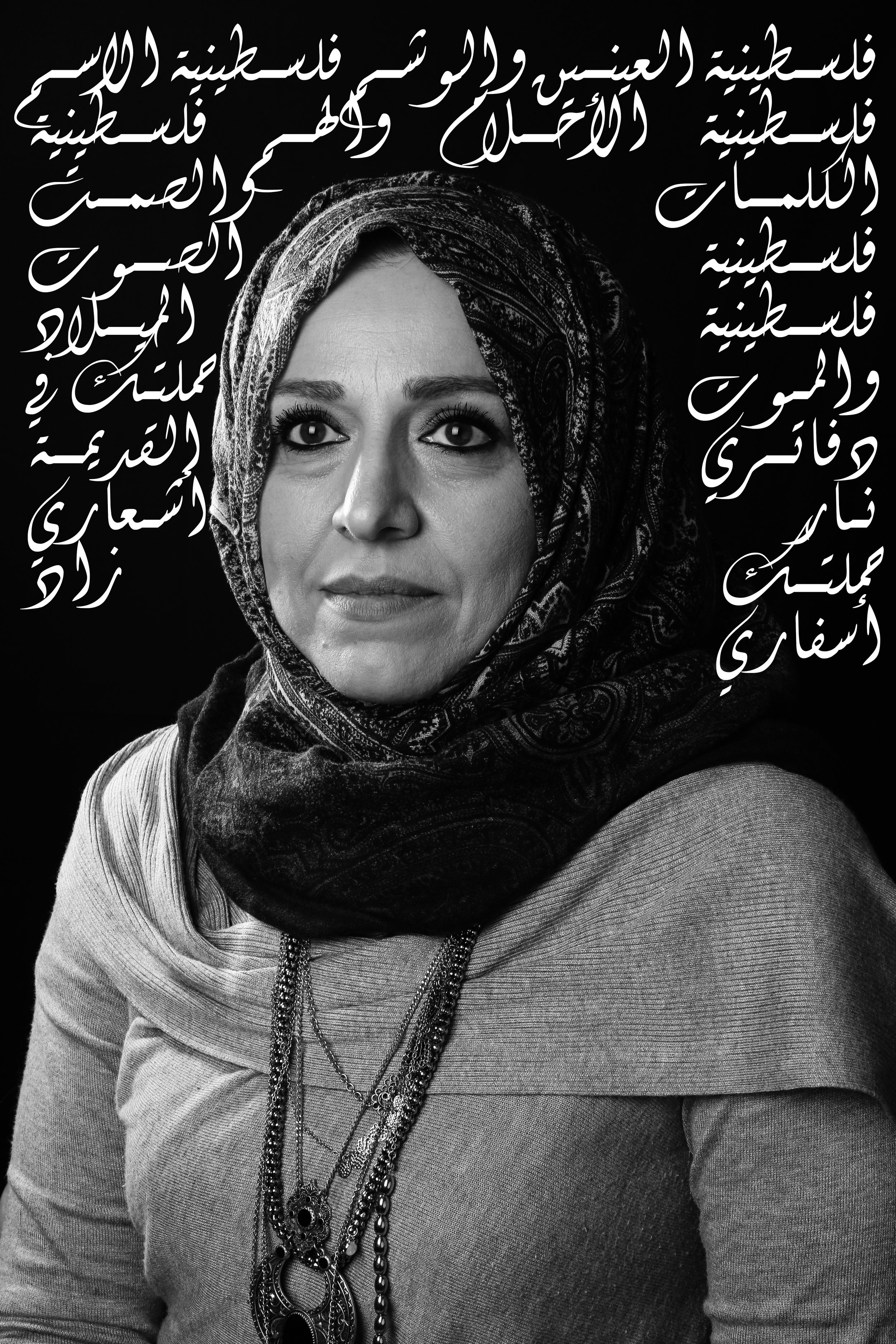 """""""Her eyes are Palestinian, Her name, Palestinian, Her dreams, and sorrow, Palestinian, Her words and her silence, Palestinian, Her voice, Palestinian, Her birth and her death, Palestinian, Palestine,I have carried you in my old notebooks as the fire of my verses"""""""