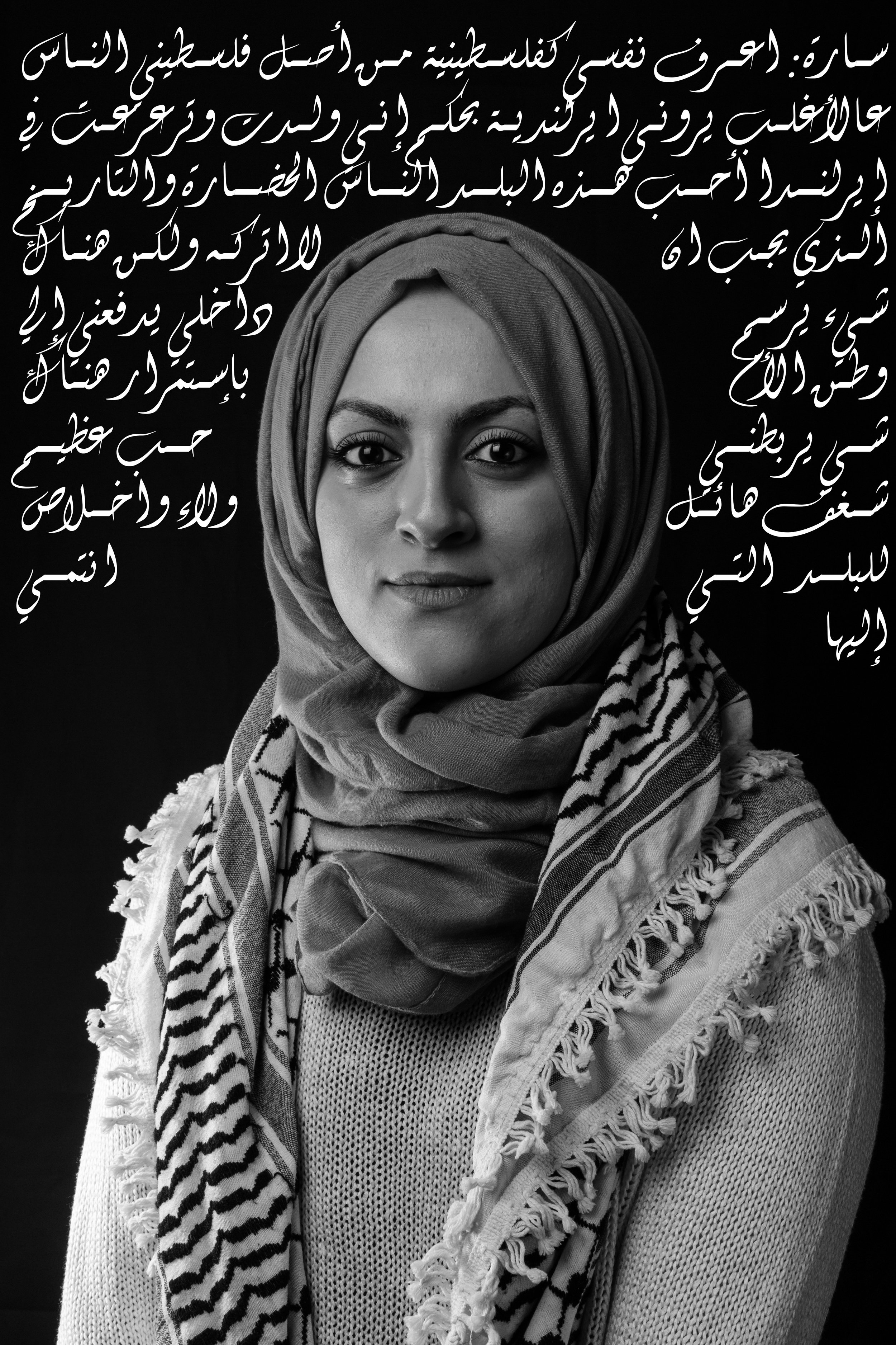 """""""I identify myself as a Palestinian, by descent I am one. I would be considered Irish by many as I was born and raised in Ireland. I love this country, the people, the culture, the history and should I ever leave it, I know I will truly miss it. But something within me is constantly drawn towards the motherland. Although I have not yet gotten the opportunity to visit my hometown (Palestine), I have this connection ... I feel something deep in my heart, great love, enormous passion, loyalty, for the land to which I belong, but its hard to describe it exactly, and to say why."""""""