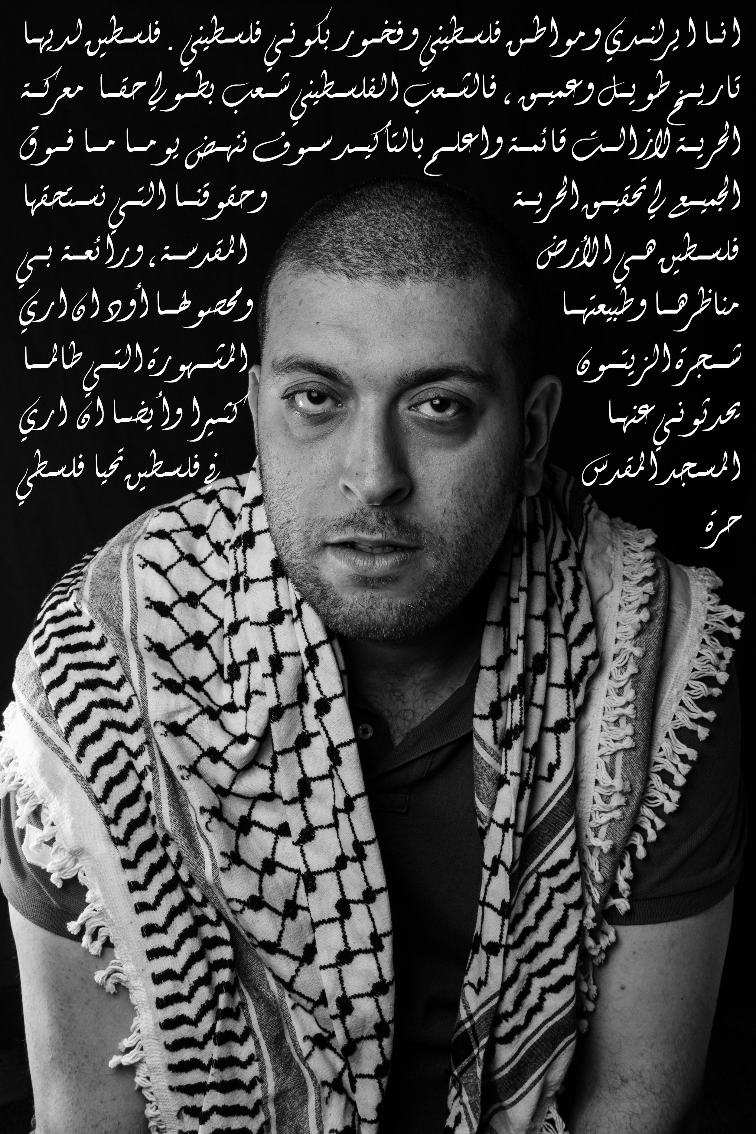 """""""I'm an Irish Palestinian citizen who is proud to be Palestinian. Palestine has a long history, and the people are truly heroic. The battle for freedom is still ongoing and I know for sure we will rise above this and get the freedom and rights that we deserve. Above all, Palestine is a holy land, with wonderful land, scenery and crops. I would love to be able see the famous olive tree plants that I have been told about so much, as well as see the holy mosques in Palestine. Love live Palestine."""""""