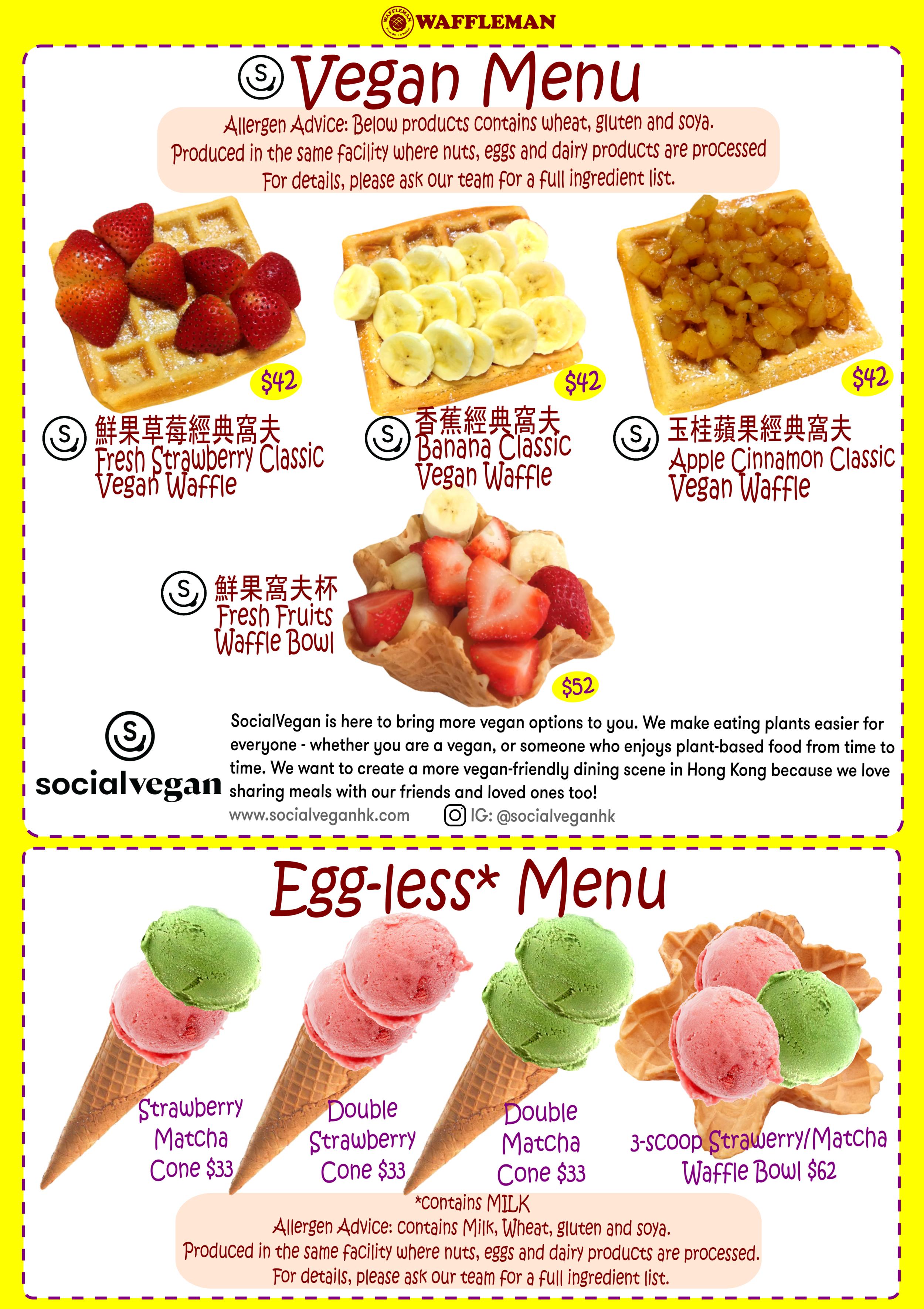 vegan menu(vegan only).png