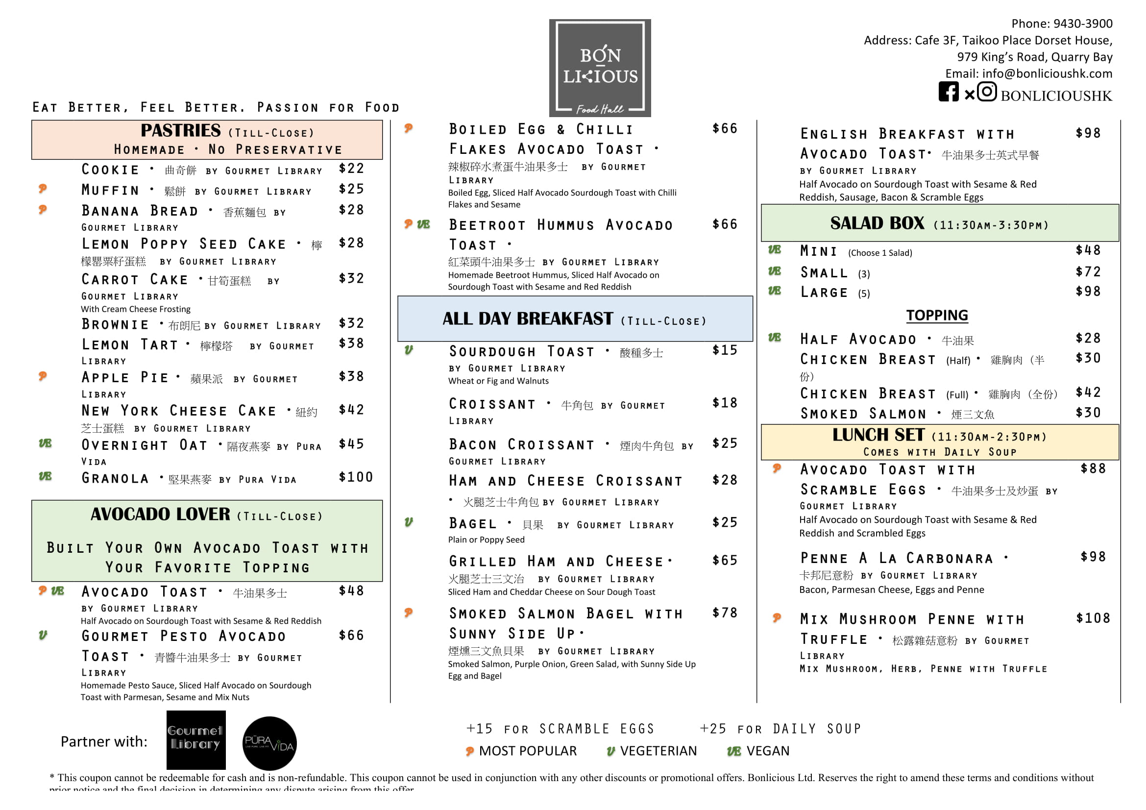 QB menu 2019 (1)-1.jpg