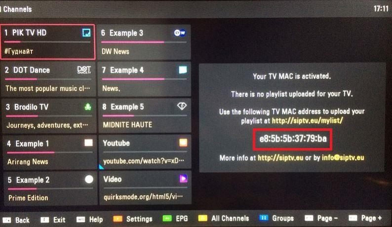 2. Start the application and notice the MAC address on the screen -