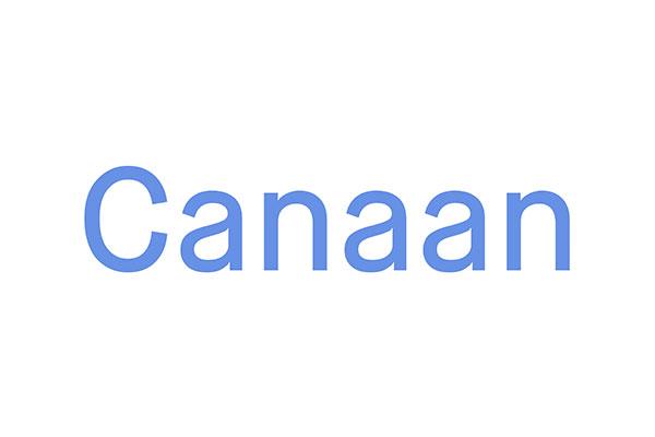 canaan.jpg