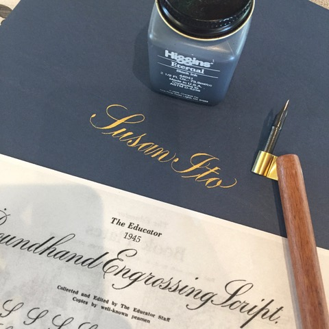 My name, written out by the White House Calligrapher!