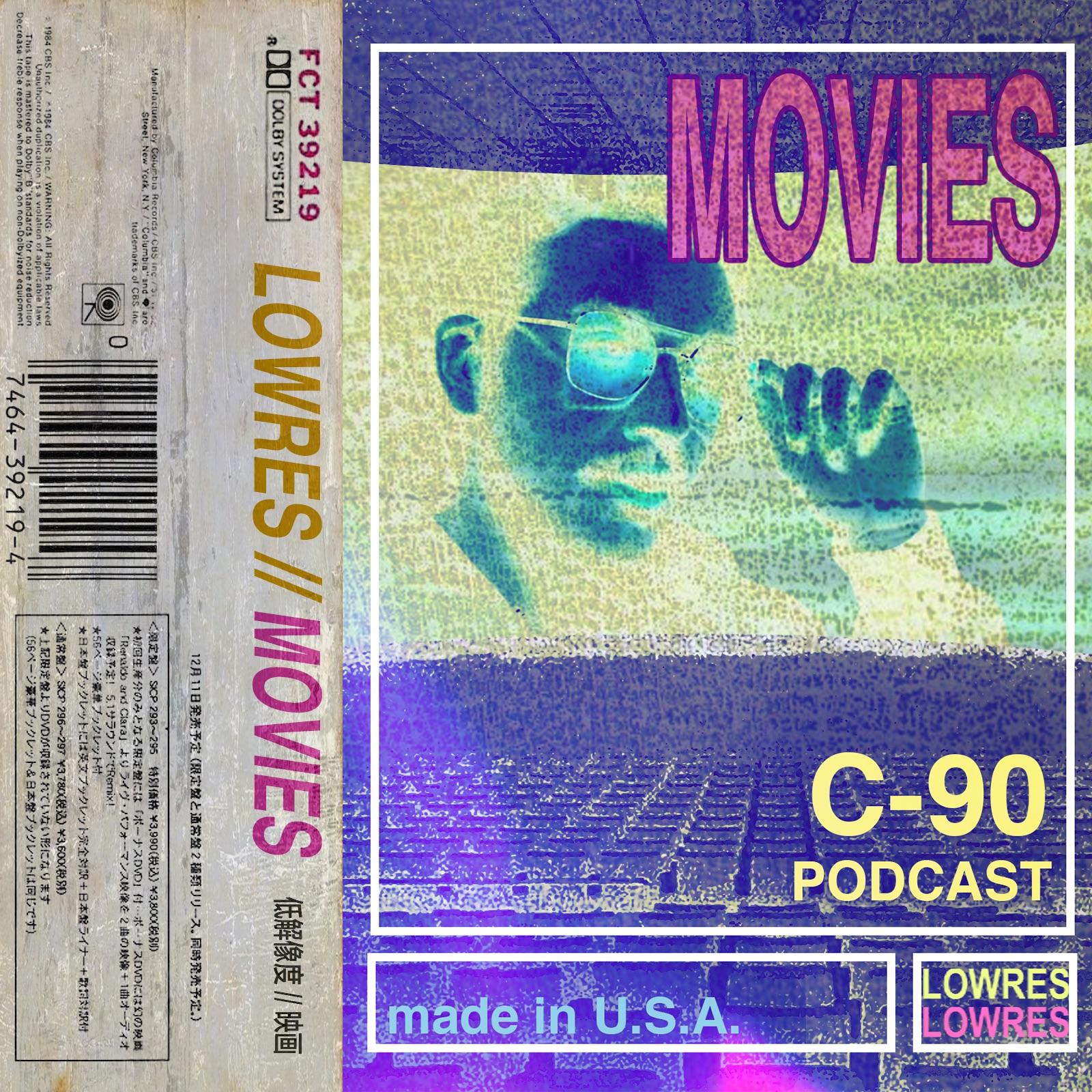 moviesitunes copy.jpg