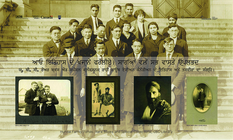 archives_UBC_punjabi2.jpg