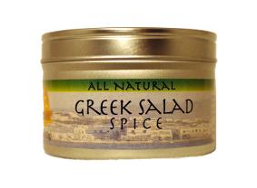 Greek Salad_White_Larger Canvas.png