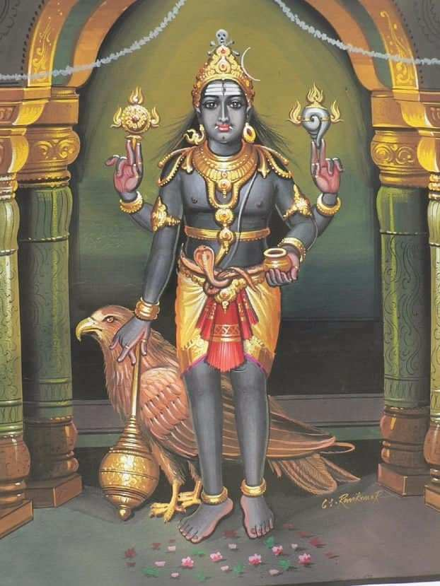 Bhairava, the One who Brings the Terror