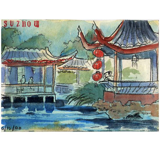 CHINAsuzhougarden.jpg