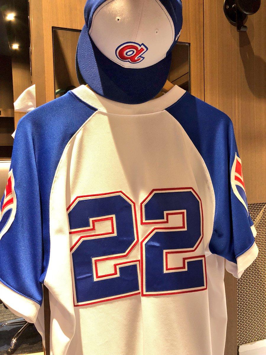 wholesale dealer 4b25f 695b6 Braves 1974 Hank Aaron Throwback Uniforms — UNISWAG