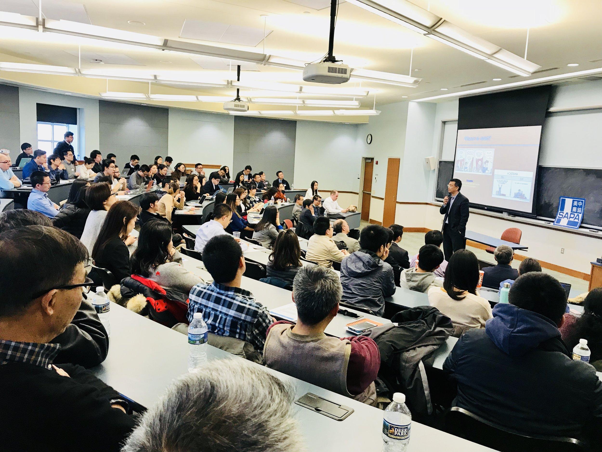 2018 SAPA-DC Career Workshop