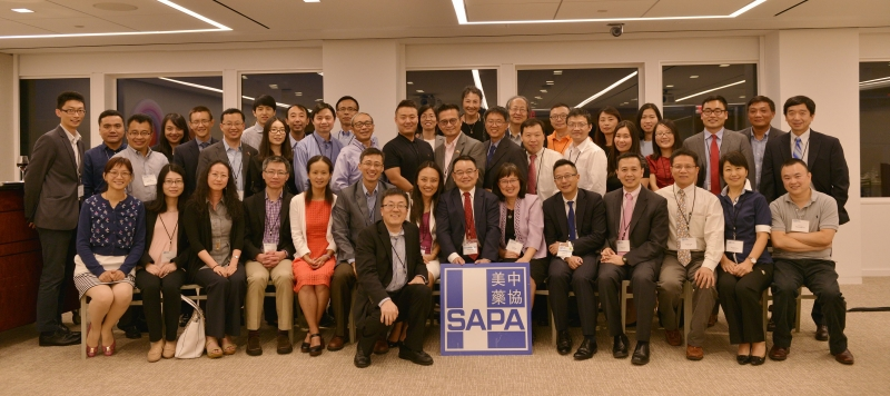 2016 SAPA-DC Founding Conference