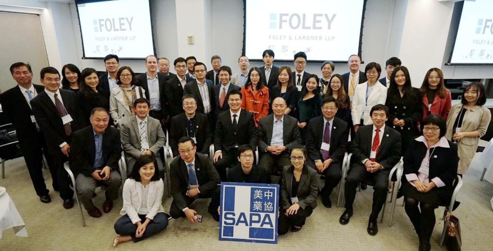 2018 SAPA-DC Annual Conference