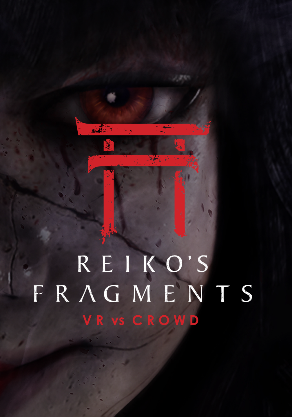 Reiko_Cover3.png
