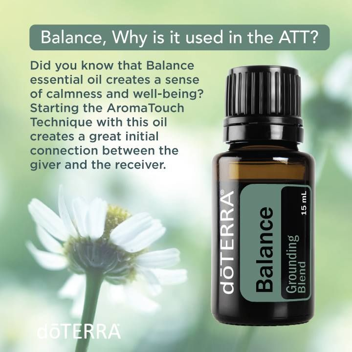 balance in aromatouch.jpg