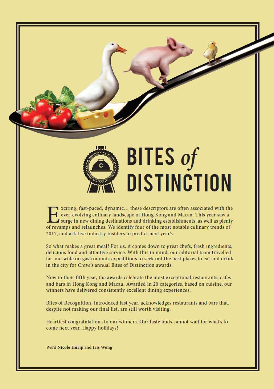BITES OF DISTINCTION AWARD2017 - CRAVE MAGAZINE HK & MACAU