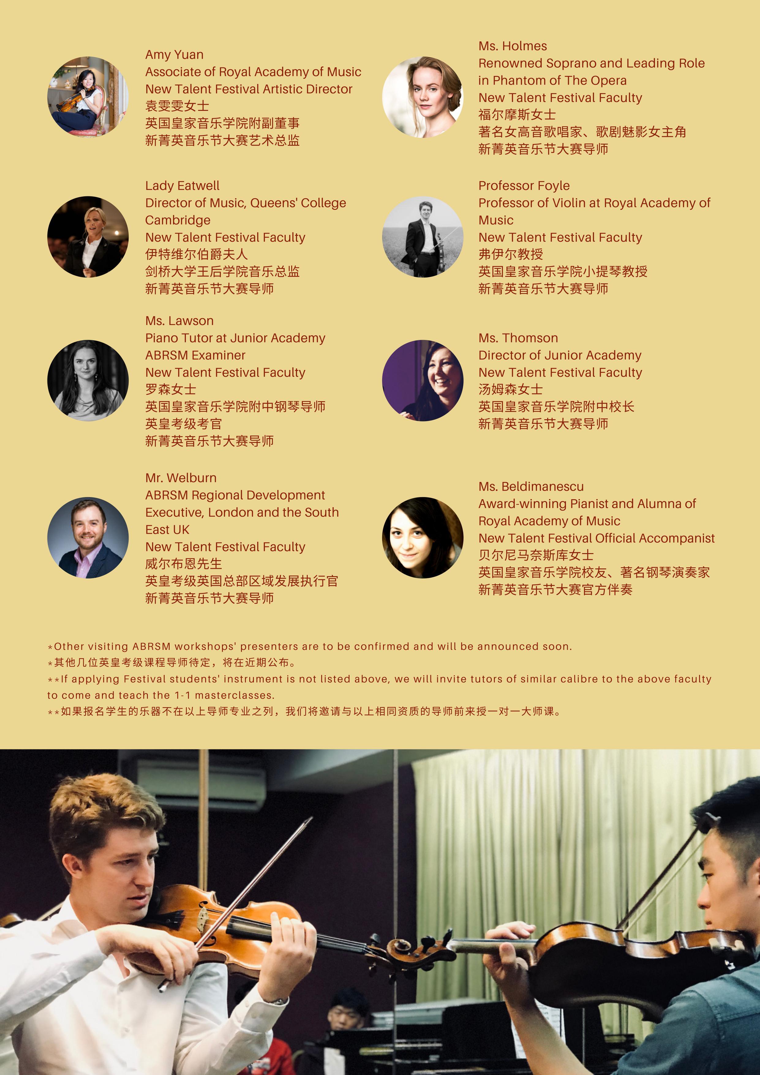 Amy Yuan Academy 2019 Brochure5.jpg