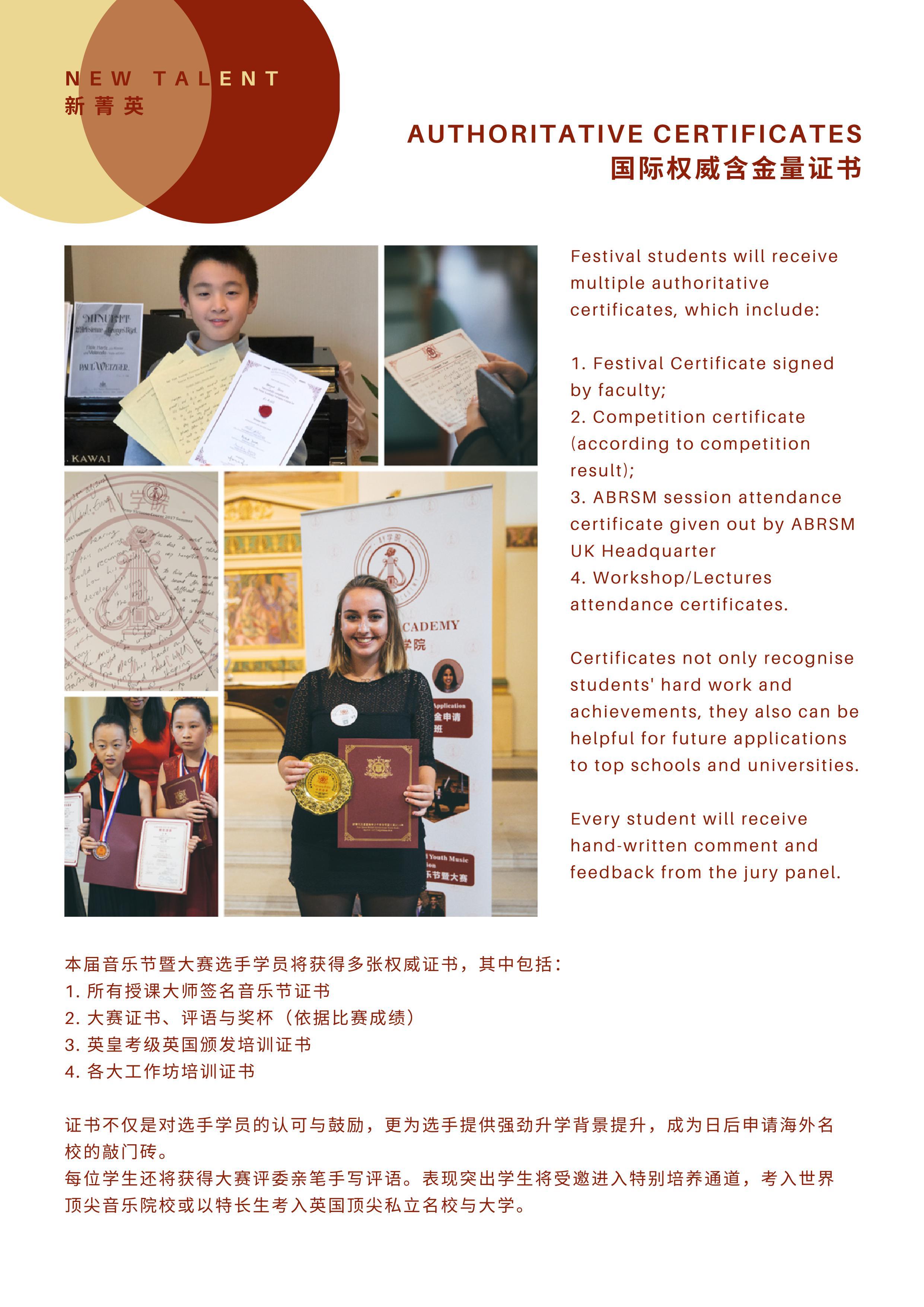 Amy Yuan Academy 2019 Brochure7.jpg
