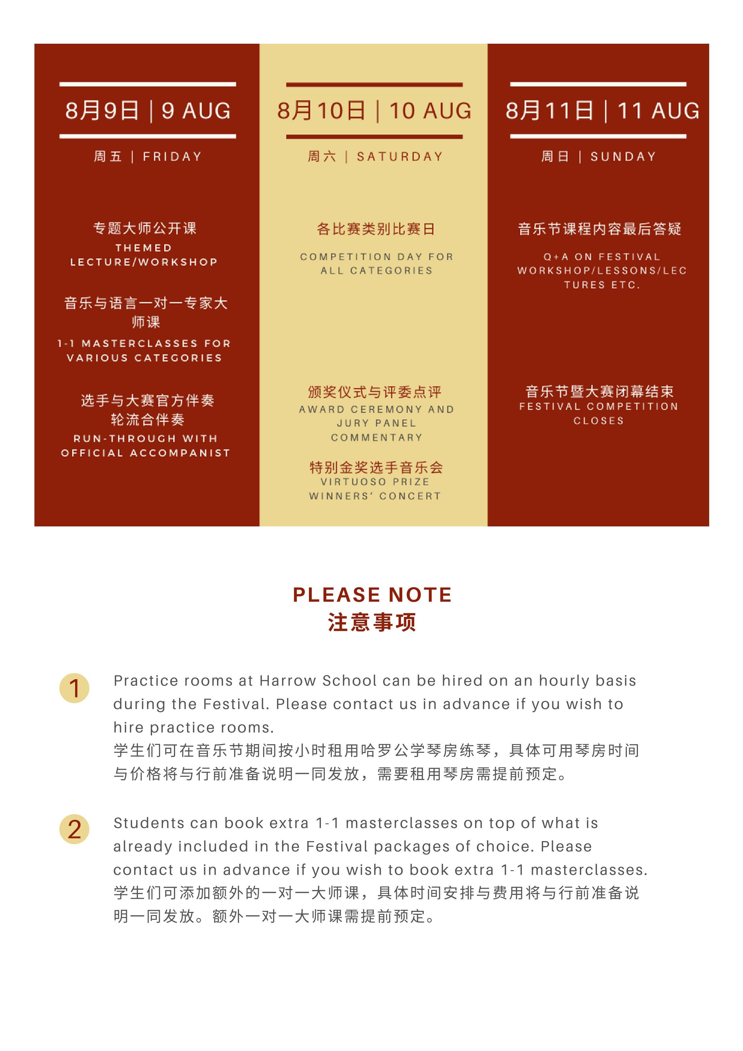 Amy Yuan Academy 2019 Brochure13.jpg