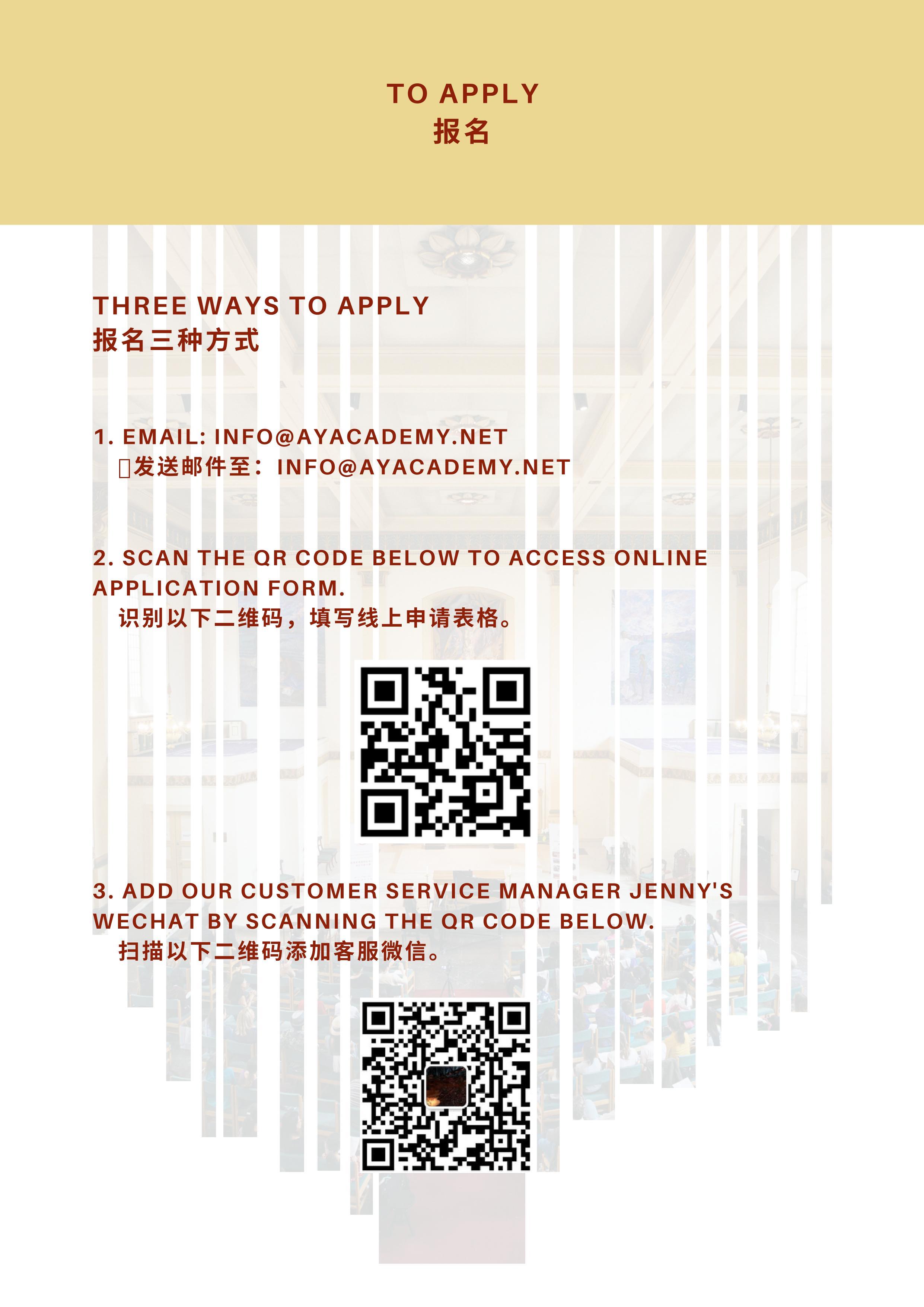 Amy Yuan Academy 2019 Brochure14.jpg