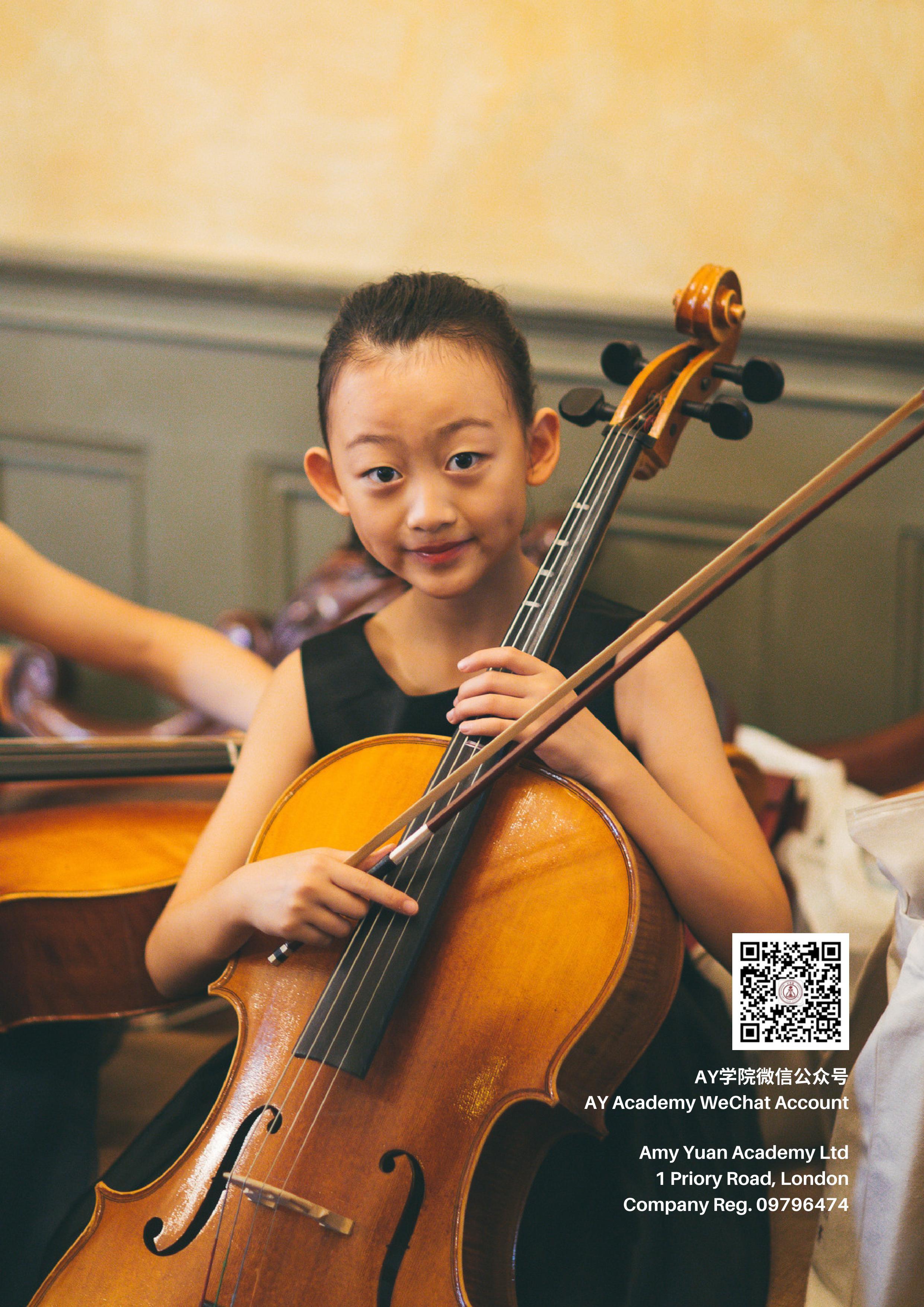 Amy Yuan Academy 2019 Brochure17.jpg