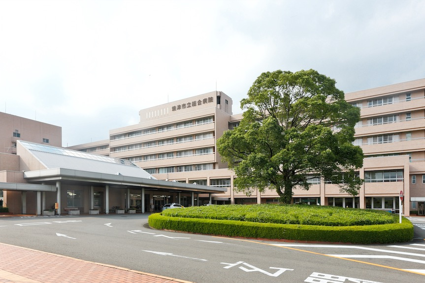 yauzucityhospital.jpg