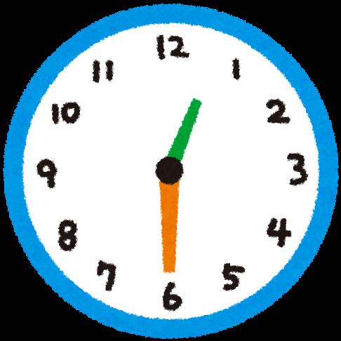 clock_1230.png