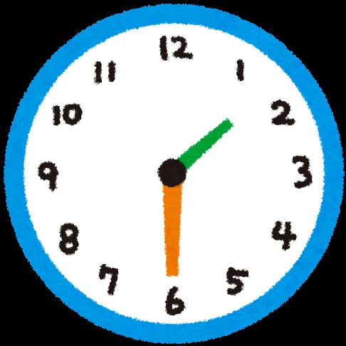 clock_0130.png