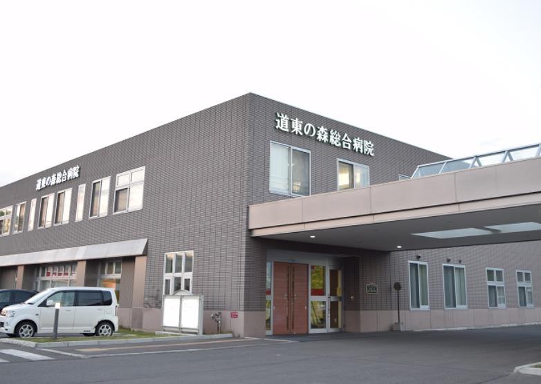 doutounomori_sougou_hospital.jpg