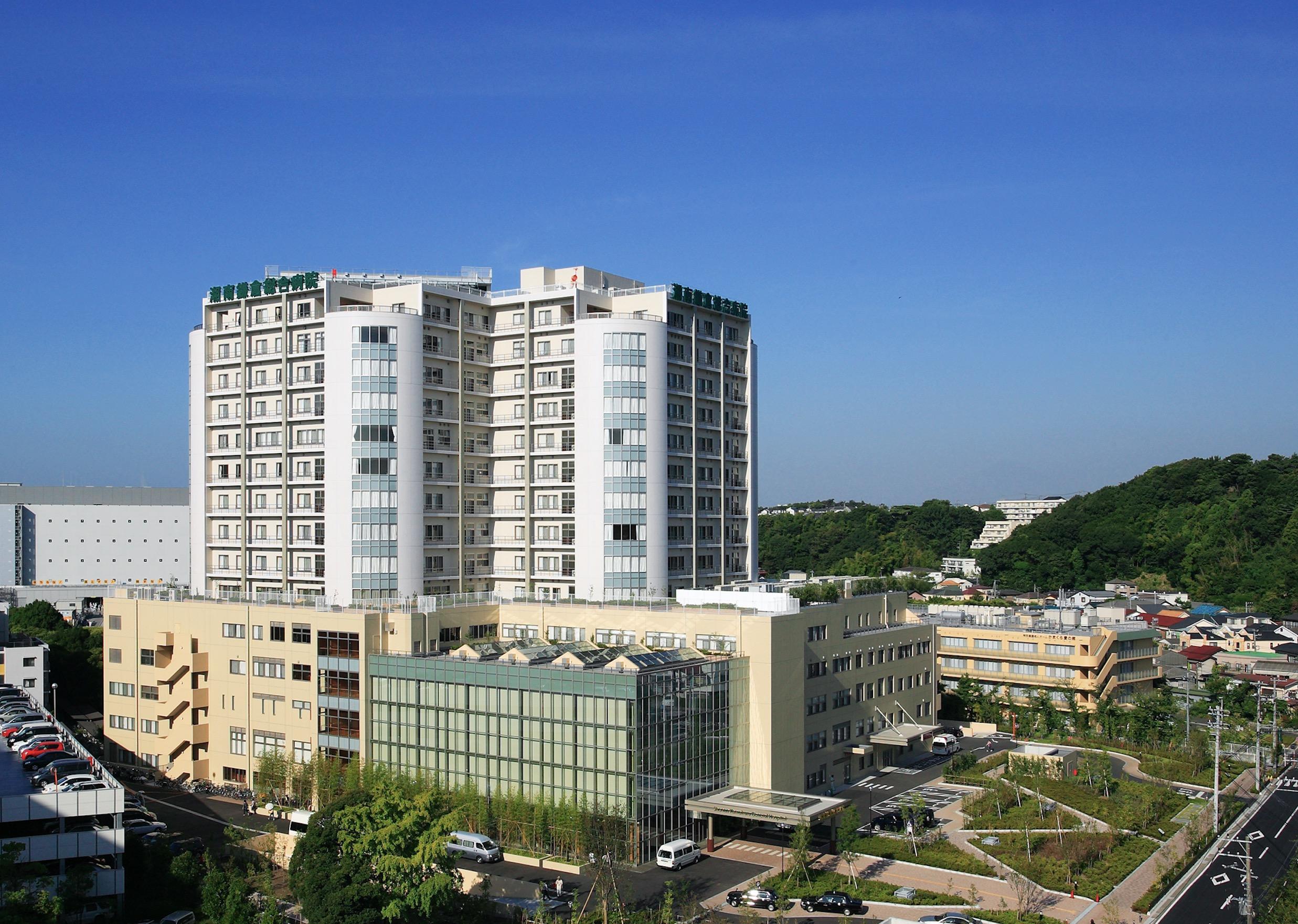 shonan-kamakura-sougou-hospital.jpg