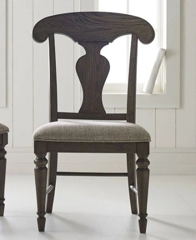 Brookhaven Side Chair | #7450