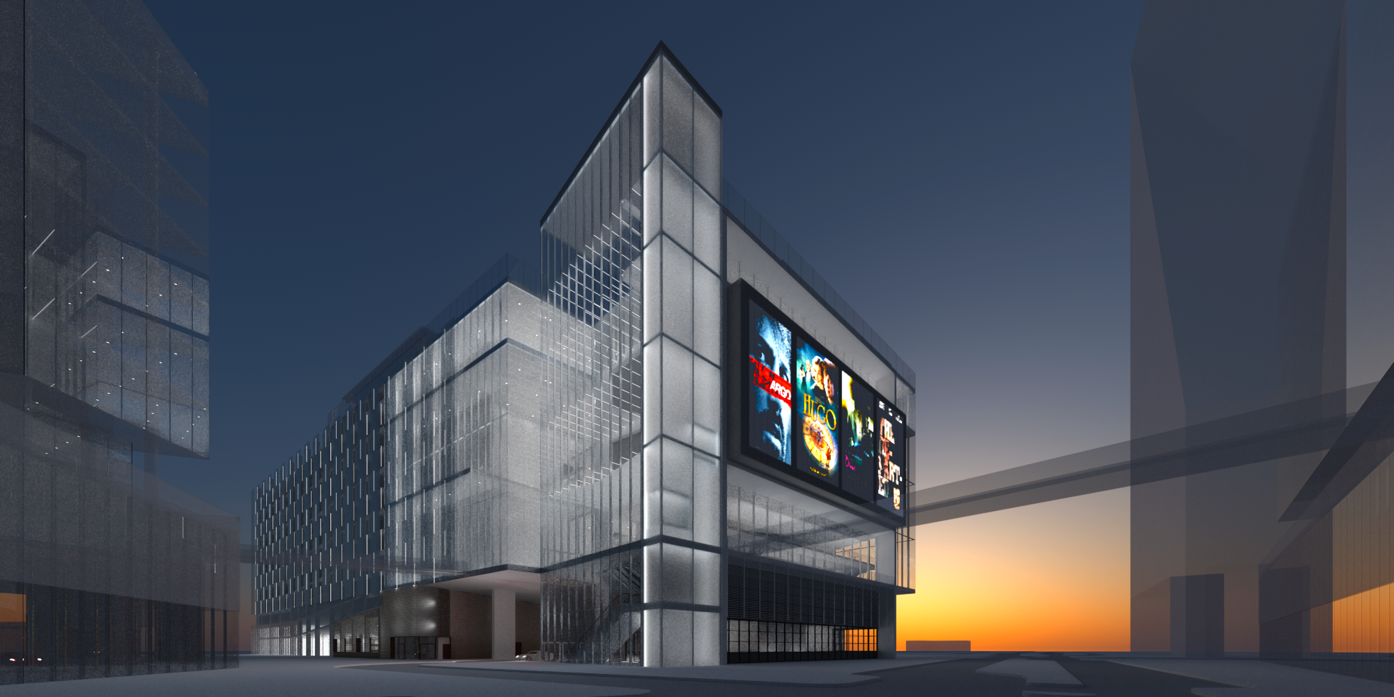 Ross Field Film Center—2014