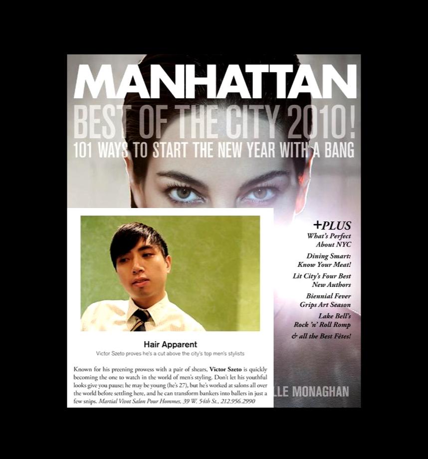 Nutter_Martial_Vivoit_Manhattan_2010.png