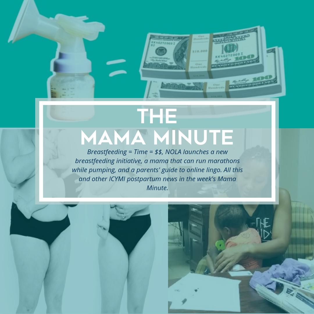 Mama Minute Header 1.17.png