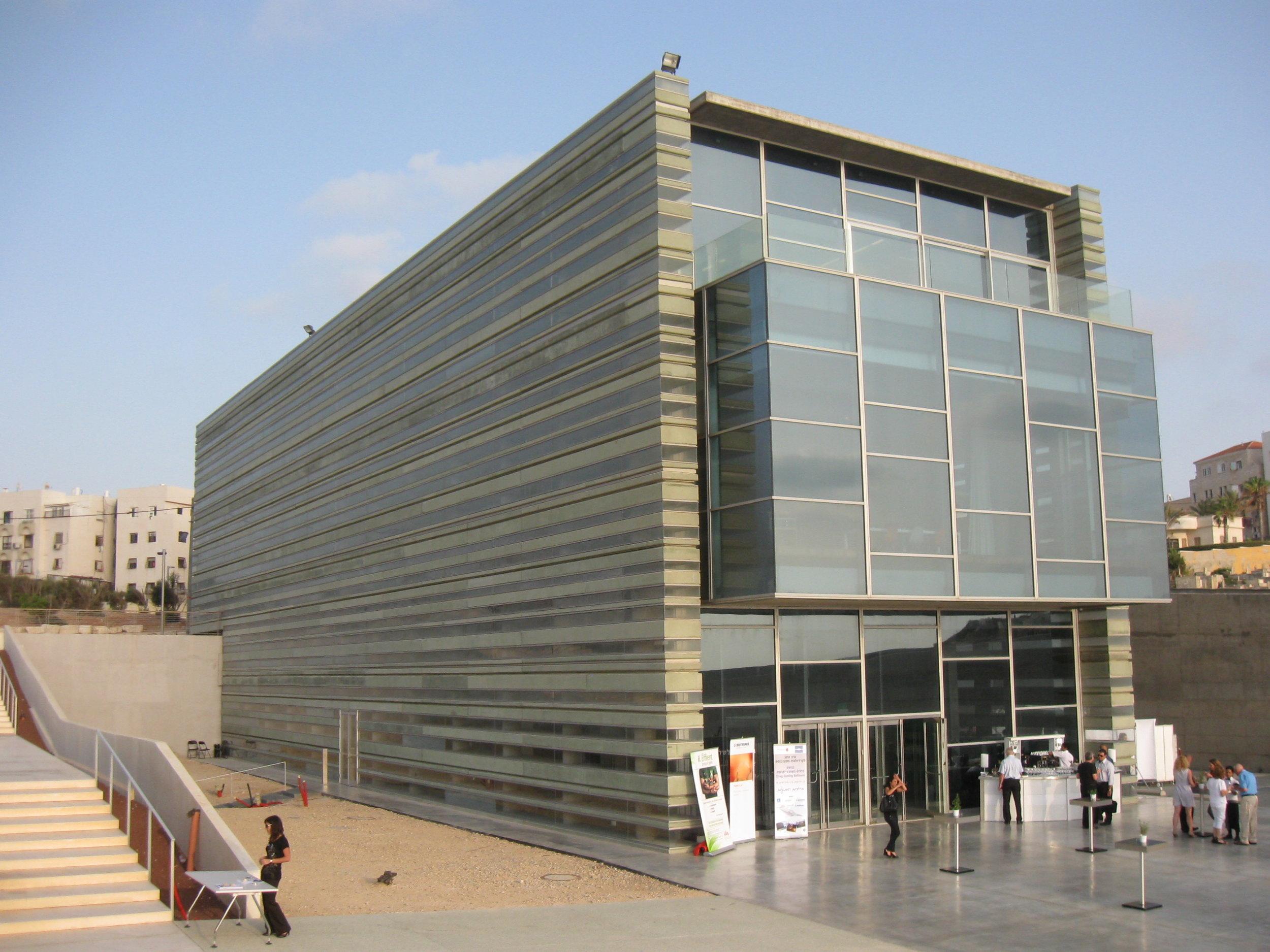 Shimon Peres Center for Peace