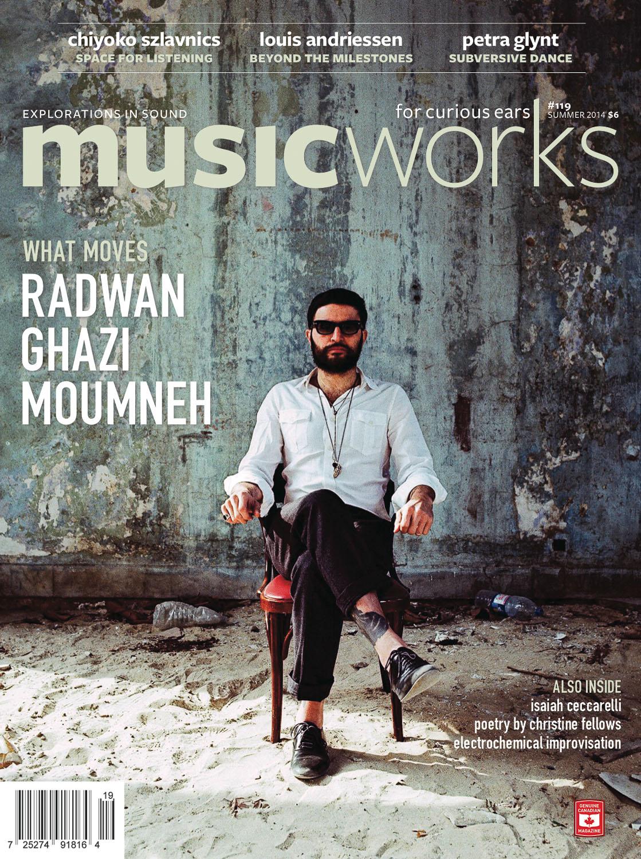 Musicworks