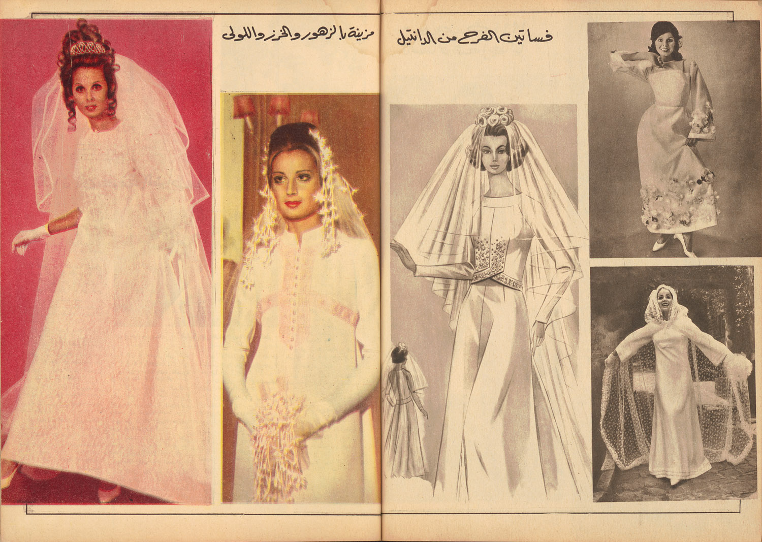 'Wedding dresses with laces, decorated with flowers, beads and pearls'   2014 Self-portraits, photographs, magazine scans, audio interviews (available upon request)  This project explores the status of unmarried women in Lebanon above the age of 30 and questions whether this 'singlehood' is a social stigma nowadays as it was in the past.  I interviewed 5 women, all over 30 and unmarried be it by choice, as a result of divorce, or any other reason.  The traditional English rhyme goes:  '  Something Old, Something New, Something Borrowed, Something Blue, and A Sixpence in your Shoe ' . This rhyme denotes what the bride should wear on her wedding day for good luck. I have employed this old rhyme in order to transplant its elements according to Lebanese traditions and to explore the tension between those objects and visuals with the women's experiences, which also resonate in my own personal life.