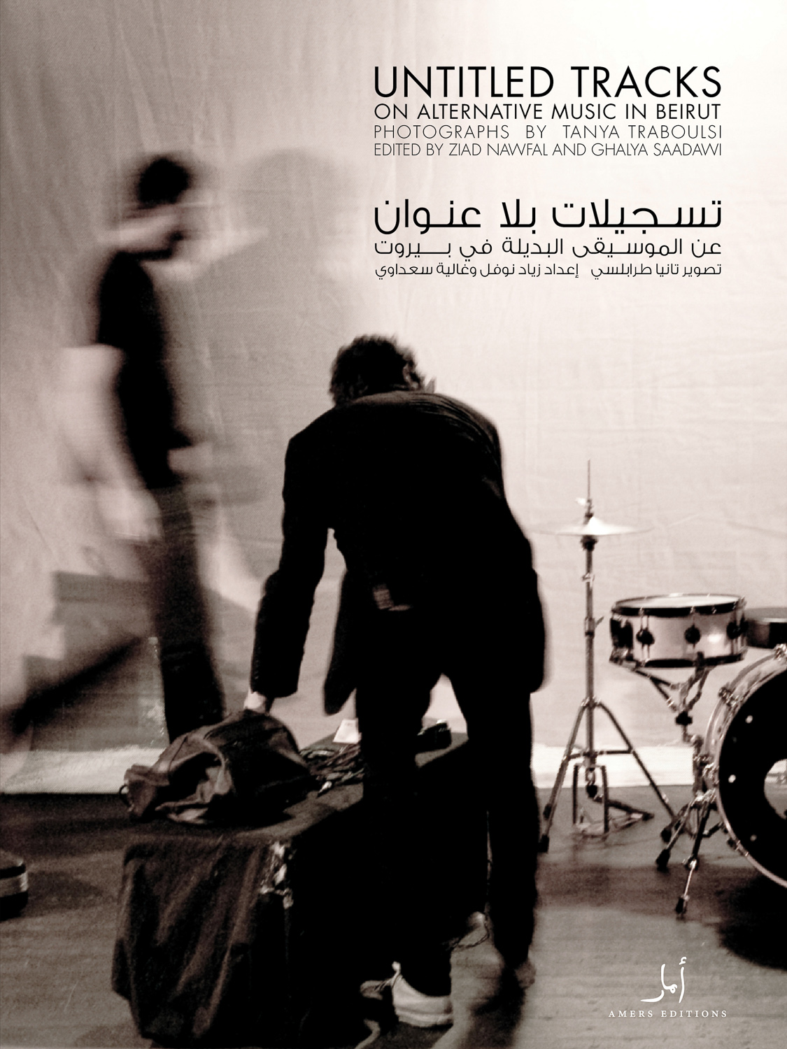 Untitled Tracks: On Alternative Music in Beirut  Book  Photographs by Tanya Traboulsi Edited by Ziad Nawfal and Ghalya Saadawi Published by Amers Editions Beirut, Lebanon Soft cover, full color, 166 pages 18 x 24cm March 2010   Untitled Tracks: On Alternative Music in Beirut  assembles texts and photographs about the manifold, mutating and increasingly visible alternative musical landscape in Beirut.