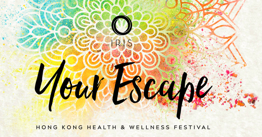Logo of IRIS wellness festival on WOMB sustainable brands editorial